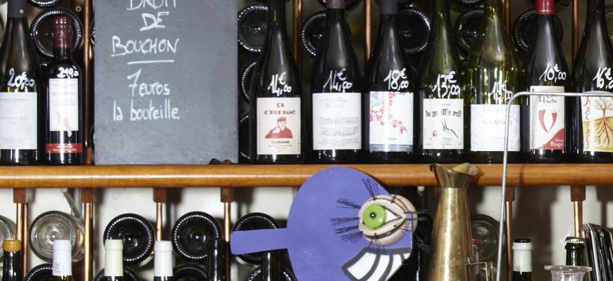 L'Arsouille Bar à vin