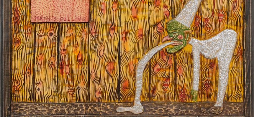 Mime, Mathis Collins Art contemporain