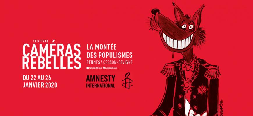 Festival Cameras Rebelles d'Amnesty International - du 22 au 28 janvier 2020 Cinéma