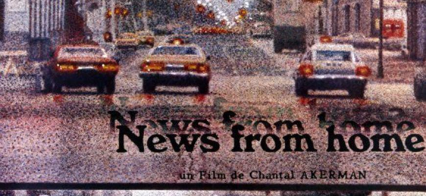 Week-end Chantal Akerman | Soirée d'ouverture Cinéma
