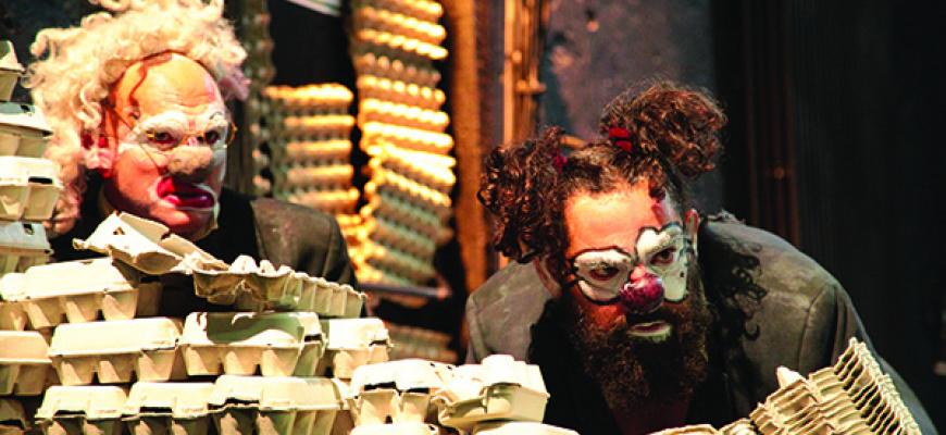 Ouïe - Festival Ay-Roop Cirque