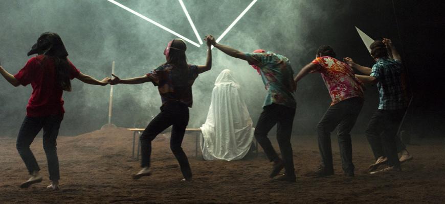 Une Maison / Christian Rizzo Danse