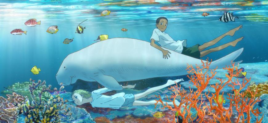 Les Enfants de la mer Animation
