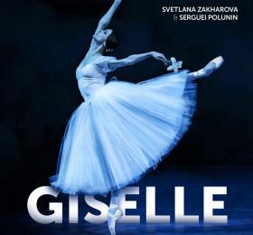 Giselle (Bolchoi)