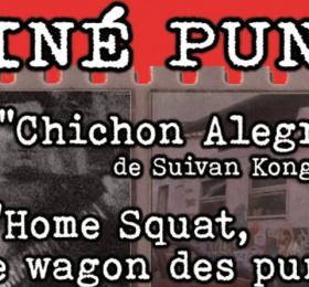 Mass Prod présente : Ciné-Punk • Poutre Apparente
