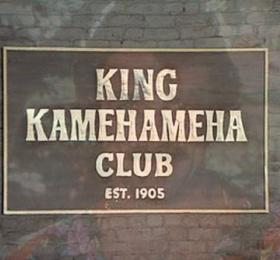 Image Kamehameha Club S01E02 : « Noir synthétique » • LAAG Electro