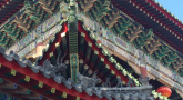 Promenades chinoises